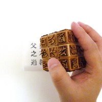 Movable Type Cube 活字方塊